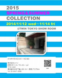 twin201411SPRING&SUMMERtw-s